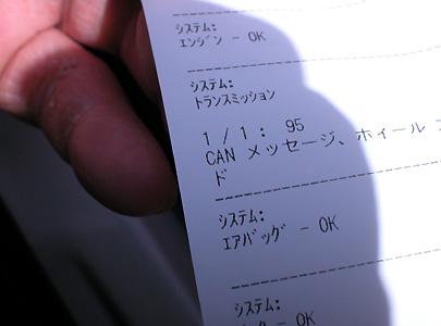 DSCN9250x.jpg
