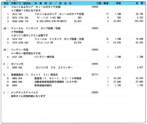bill-02.jpg